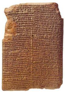 Primera referencia escrita de astronomía en una tablilla de Mesopotamia